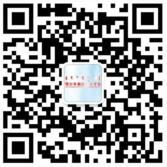 鄂尔多斯市红十字会答题抽奖送1-158元微信红包奖励