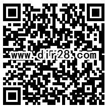李孟合关注微博粉丝抽奖送总额1万支付宝现金奖励