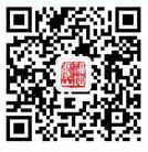 福地虞山红十字日答题抽奖送最少1元微信红包奖励