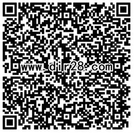 王者荣耀兄弟开黑app手游试玩送1-4元微信红包奖励