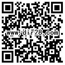 杭州交通918奔跑吧微贷抽奖送最少1元微信红包奖励