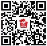 天天快报520为你助攻预约送1-5.2元微信红包奖励