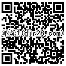 部落冲突2个活动抽奖送1-188个Q币,腾讯视频VIP