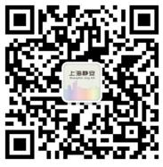 上海静安端午节赛龙舟抽奖送最少1元微信红包奖励