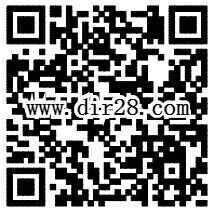 江都农村商业银行征信日抽奖送1-8.88元微信红包奖励