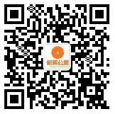 橙果公寓每天10点整抽奖送1-188元微信红包奖励