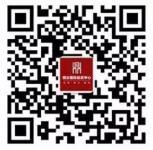 恒业国际批发中心今天2波关注送1.1万份微信红包奖励