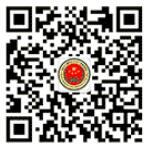 大鹏安监安全生产抽奖送1.68-3.68元微信红包奖励