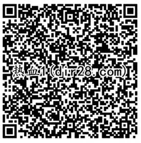 热血传奇2个活动app手游试玩送2-22元微信红包奖励