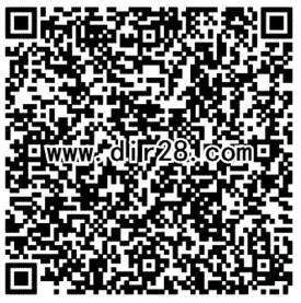 王者荣耀小乔热夏app手游试玩送1-4元微信红包奖励