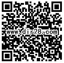 CF穿越火线app手游集能量可兑换2-17元微信红包奖励
