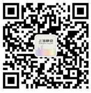 上海静安门户改版设计投票抽奖送最少1元微信红包奖励
