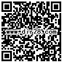 微博之夜榜单投票抽奖送总额4.6万元支付宝现金奖励