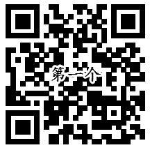 微博4个帅哥专享红包抽取总额6.5万元支付宝现金奖励