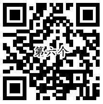 微博6个帅哥专享红包抽取总额10万元支付宝现金奖励
