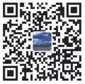 龙泉交通大学习大讨论大调研抽奖送1-5元微信红包奖励