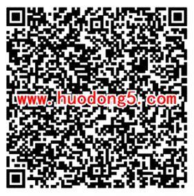 万王之王3D旷野的呼唤手游试玩送1-188元微信红包奖励