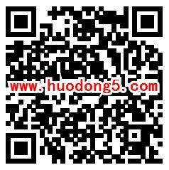 湖南交通频道携中国电信抽1-517元微信红包 共10万元红包