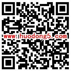 南海桂城第八期创文乐缤FUN抽取最少1元微信红包奖励