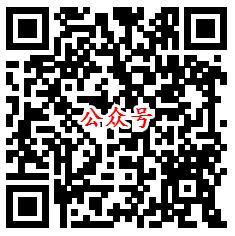 腾讯微证券开年利是红包领取随机金额微信红包 推零钱