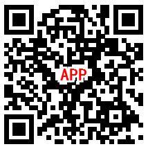爱玩斗地主app游戏快速赢4局领1元微信红包 目前秒推