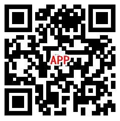 爱玩斗地主新注册简单几分钟领取1元微信红包 亲测秒推