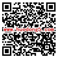 上海国际车展翻牌活动抽奖送1-888元支付宝现金、油卡