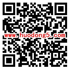 河北司法行政在线安全教育竞答抽1-100元微信红包奖励