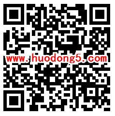闵晓法全民总动员国家安全答题抽最少1元微信红包奖励