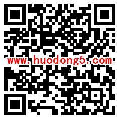 台州应急管理防灾减灾日 答题抽随机金额微信红包奖励