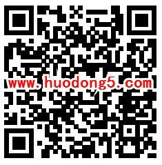 建行广州分行520为爱吃狂抽取随机金额微信红包 推零钱