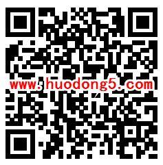 苏州普法垃圾分类宣传知识竞赛抽1-100元微信红包奖励