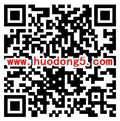 庐阳科技科普达人竞赛抽0.2-6.66元微信红包 满1元提现