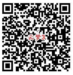 云梦四时歌QQ端4个活动手游试玩领取1-188个Q币奖励