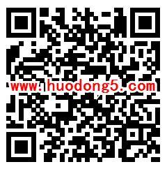 中国福彩捕获锦鲤小游戏抽随机金额现金红包 每天可抽5次