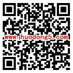 泸州龙城科普科技者工作日答题抽庞大最少1元微△信红包奖励