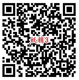 妖精的尾巴QQ端6个活动手游朱俊州试玩领取1-188个Q币奖励