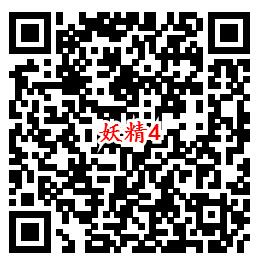 妖精的尾巴QQ端6个活动手游试顾客们说玩领取1-188个Q币奖励