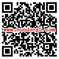 北京市东城卫计监督控烟问卷抽取最少1元微信红包奖励