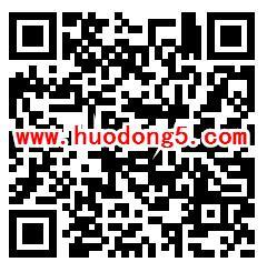 江门司法新一期多个活动竞赛答题抽1-8元微信红包奖励