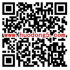 三盛亲情公社全民高粽节找茬游戏抽万元手机话费、实物