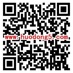 安徽省总工会答端午三问识佳话抽最少1元微信红包奖励