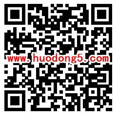 宁波文化遗产遗产日拼图小游戏抽最少1元微信红包奖励