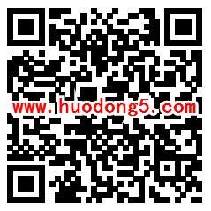 黄岩区应急管理局安全生产抽0.58-3.88元微信红包奖励