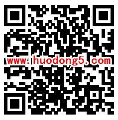 江苏工会化工行业安全生产知识抽最少1元微信红包奖励
