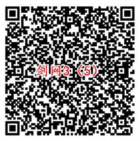剑网3微信端5个活动 手游试玩送1-188元微信红包奖励