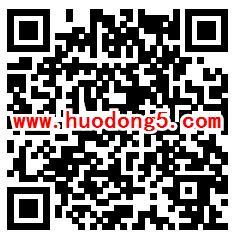 科普海南科技活动月知识竞赛抽取最少1元微信红包奖励