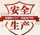 泽州县安看著金烈身上全生产月答题抢红包 抽取0.3-1元微信红包奖励