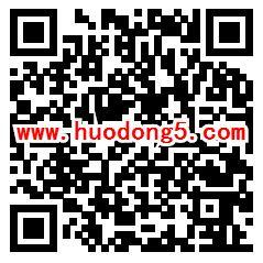 青海科普安全生产月竞答 每天抽取1000个微信红包奖励