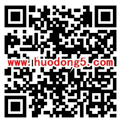 科普中国全民科学素质竞赛抽随机金额微信红包 推零钱